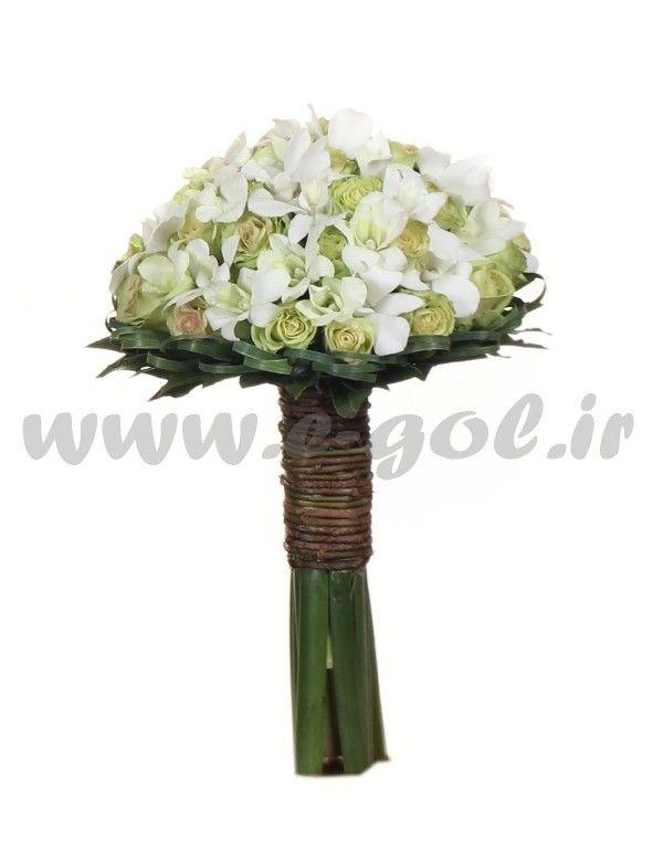 دسته گل عروس الینا