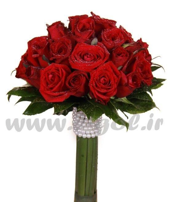 دسته گل عروس هلیا