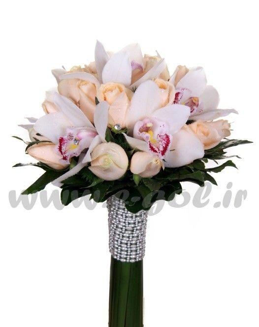 دسته گل عروس آوین