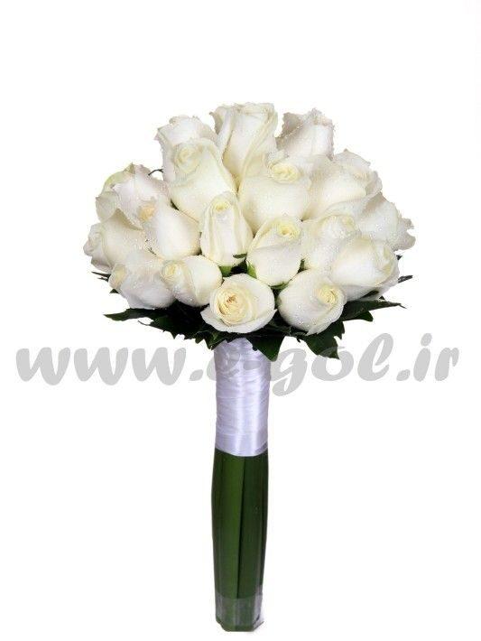 دسته گل عروس پریا