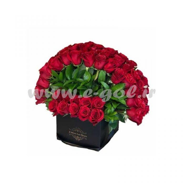 گل آرمانا