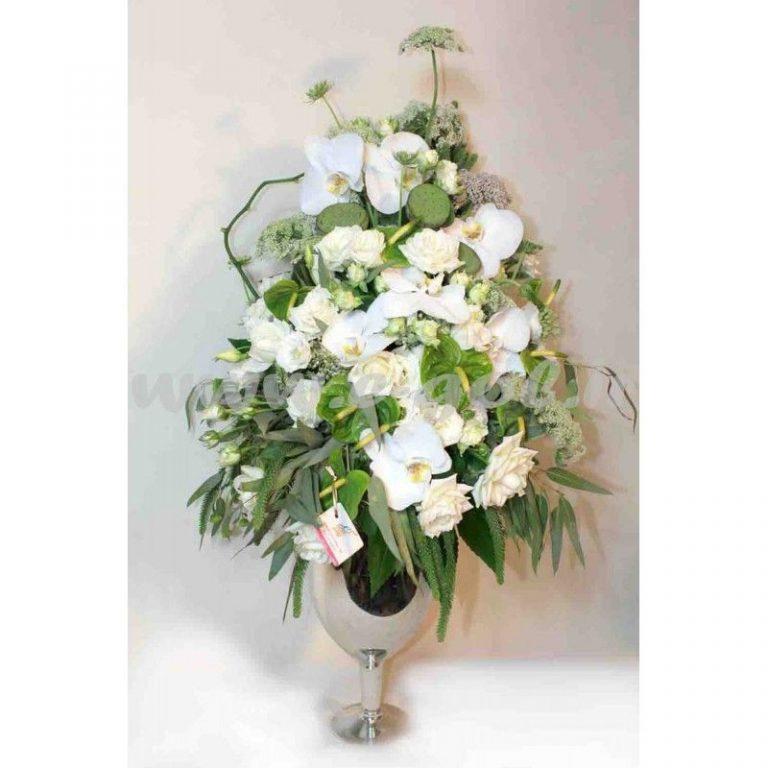 گل اروس